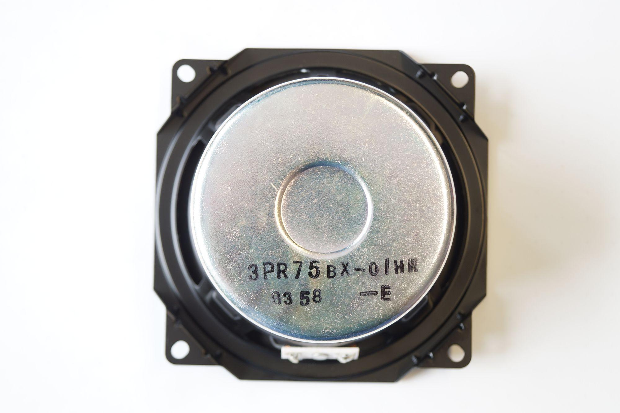 1 Stück 130 mm Tief Mitteltöner Magnat MW 130.8 Interior Power Serie – Bild 4